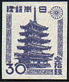 Japan 30sen stamp in 1946.JPG