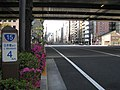 Japan National Route 15 -04.jpg