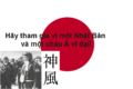 Japan Wikiproject by Vietnamese up.png