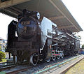 Japanese-national-railways-D51-101-20120404.jpg
