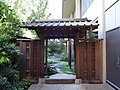 Japanese Garden Gate (137452645).jpeg