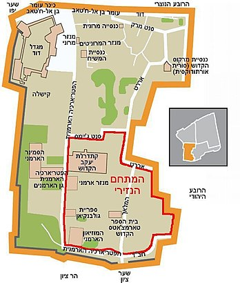 How to get to הרובע הארמני with public transit - About the place