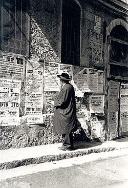 Jerusalem Mea Shearim posters