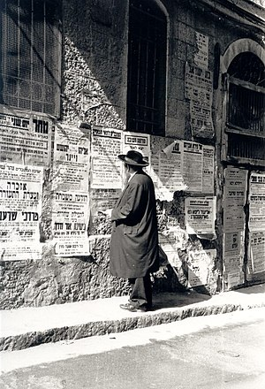 Pashkevil -  A Hareidi Jew reading pashkevilim on a wall in Mea Shearim