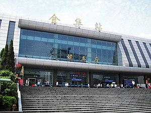Jinhua - Jinhua Railway Station
