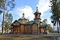 Joensuu, Saint Nicholas Church in April 2016.JPG