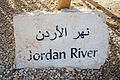 Jordan River Marker.jpg