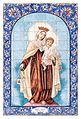 Junín Iglesia Nuestra Señora del Carmen 3 20130128.jpg