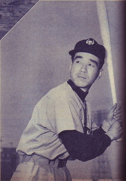 File:Junzo Sekine 1959 Scan10018.jpg