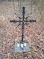 Kříž lampA.jpg