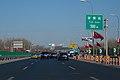 K14+800 point of S12 Airport Expressway (20180131132933).jpg