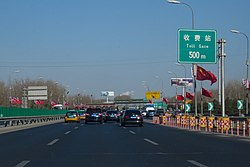 K14+800 point of S12 Airport Expressway (20180131132933).jpg