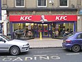 KFC - New Street - geograph.org.uk - 1700350.jpg