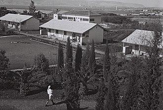 Ramat Yohanan - Image: KIBBUTZ RAMAT YOHANAN. קיבוץ רמת יוחנן.D833 071