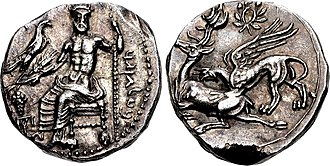 Ariarathes I of Cappadocia - Image: KINGS of CAPPADOCIA. Ariarathes I. 333 322 BC