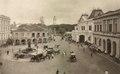 KITLV - 79889 - Kleingrothe, C.J. - Medan - Square at the Cavenagh Bridge at Singapore - circa 1910.tif