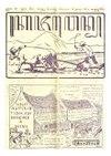 Kajawen 39 1931-05-16.pdf