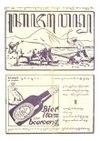 Kajawen 78 1931-09-30.pdf