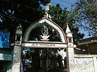 Kal Bhairab in Brahmanbaria, Bangladesh-2.jpg