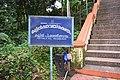Kallil Temple DSC 1650 06.jpg