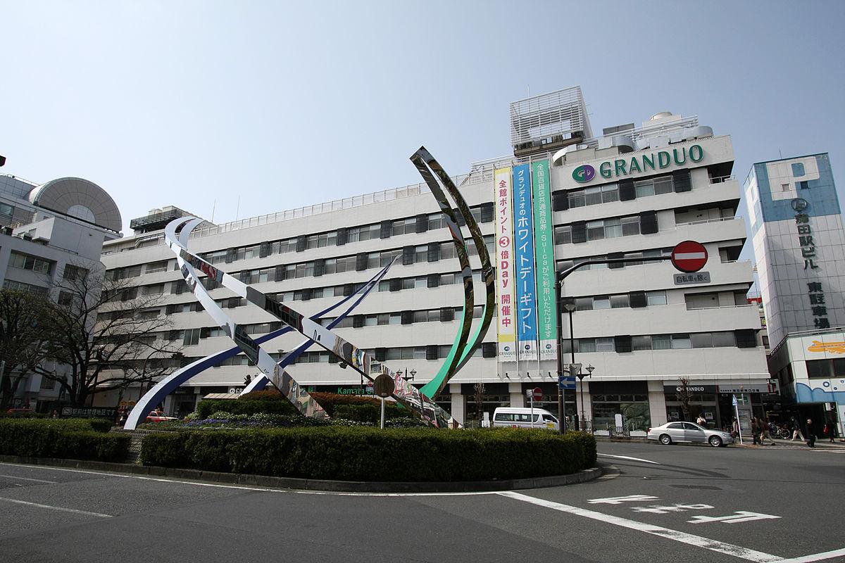 kamata station tokyo wikipedia