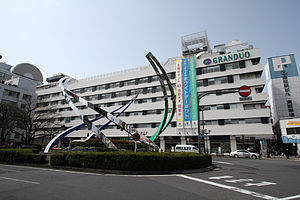 Kamata Station (Tokyo) - The station building in March 2010