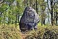 Kamień pamiątkowy w Gorzowie.jpg