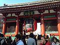 Kaminarimon of Sensoji Temple 1.JPG