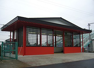 Katori Station - Station shelter after rebuilding, December 2007