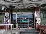 Keelung Gangdong Post Office main entrance 20190324.jpg