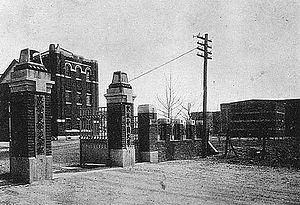 Keijō Imperial University