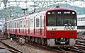 Keikyu 1000 series EMU (II) 047.JPG