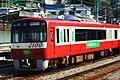 Keikyu type 2100 at Hemi (6344714692).jpg