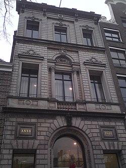 Keizersgracht 609, Amsterdam.JPG