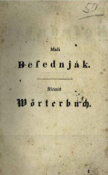 File:Kek, Metelko, Šlaker - Mali besednjak.pdf
