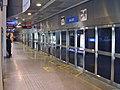 Kelana Jaya Line KLCC.jpg