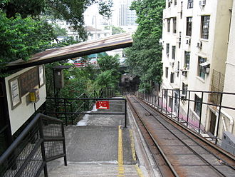 Kennedy Road, Hong Kong - Kennedy Road station of the Peak Tram