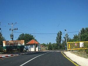 Keshet, Golan Heights - Image: Keshet gate