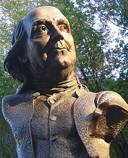 Keys To Community, a bust of Ben Franklin by James Peniston, 2007 Keys To Community crop.jpg