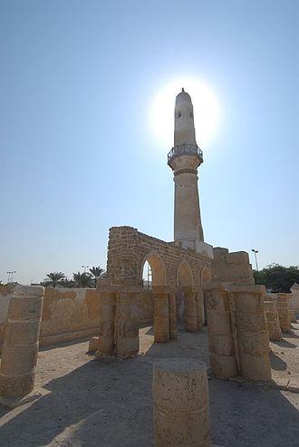 Manama - The Khamis Mosque.