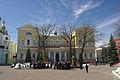 Kharkiv Arhierejsky bud SAM 0038 63-101-1003.JPG