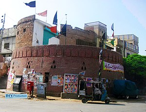 Khooni Burj or Bloody Bastion Multan