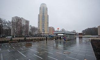 Khovrino (Moscow Metro) - Image: Khovrino (Moscow Metro), entrance square