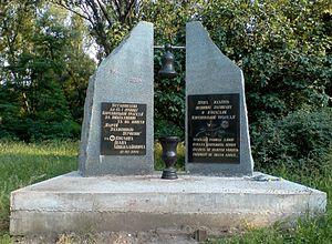 1961 Kurenivka mudslide - Kiev Kurenivka Mudslide Monument