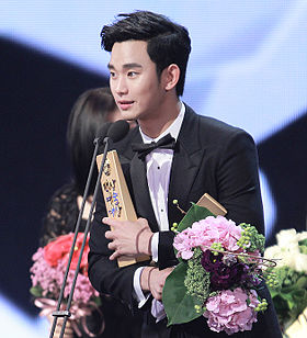 Kim Soo-hyun 2014 PaekSang Arts Awards32 (cropped).jpg
