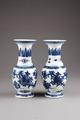 Kinesiska vaser från 1800-talet - Hallwylska museet - 95680.tif