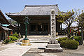 Kinomoto-jizoin08s4s3872.jpg