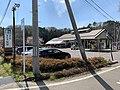 Kinosato Ten-Ei (2), Michi-no-Eki, Fukushima, Japan, April 2020.jpg