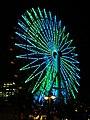 Kobe wonder wheel.jpg