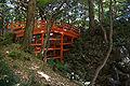 Koishikawa Korakuen - Tsutenkyo.jpg